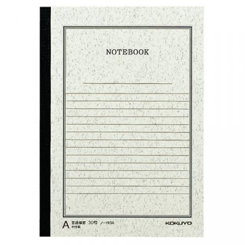 事務用ノート (ノートブック事務用3号)(A5)A罫30枚 20冊