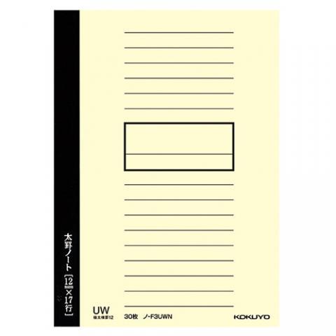 太罫ノート6号(セミB5) 極太横罫(罫幅12mm) 30枚 5冊