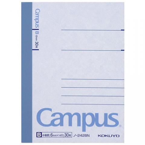 キャンパスノート A7変形 B罫 30枚 20冊