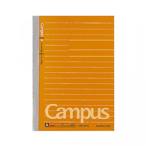 キャンパスノート(ドット入罫線) A6 A罫 48枚 10冊