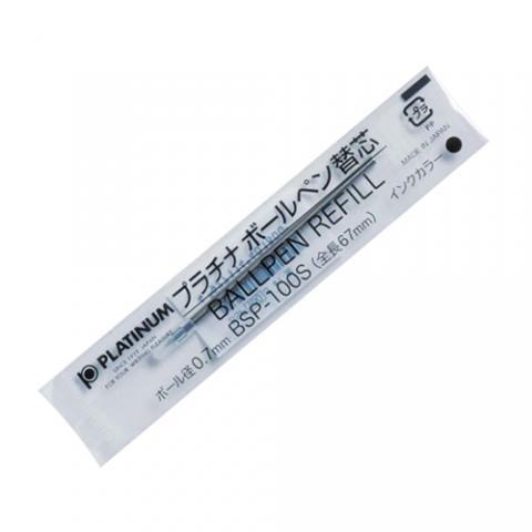 ボールペン替芯 洋白チップ 0.7mm 黒 10本
