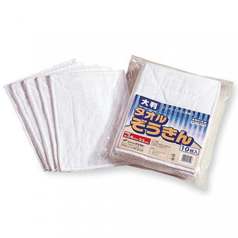 大判タオルゾウキン 10枚入×3パック