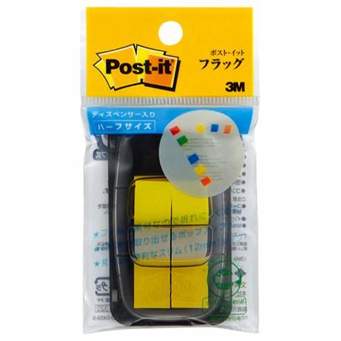 ポスト・イット フラッグ ハーフサイズ 43.6×12mm イエロー 50枚 2冊入×48パック