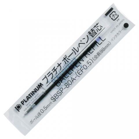 油性ボールペン替芯(ナメラカインク) 0.5mm 黒 10本