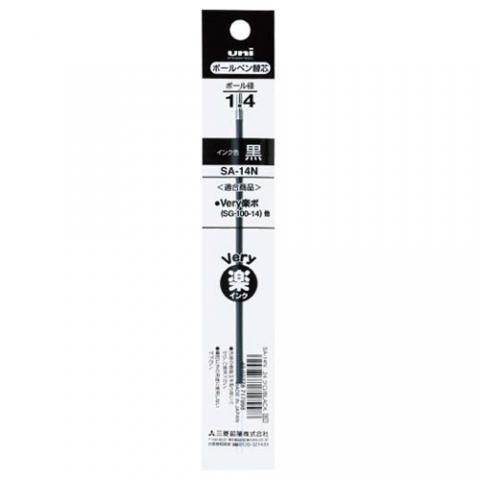 三菱鉛筆 VERY楽ボ極太用替芯 1.4mm 黒 10本入