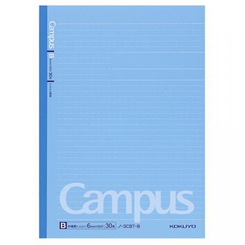 キャンパスノート(ドット入り罫線・カラー表紙) セミB5 B罫6mm 35行 青 30枚