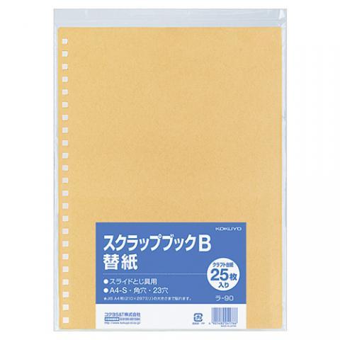 ◆スクラップブック(替紙式) A4 25枚