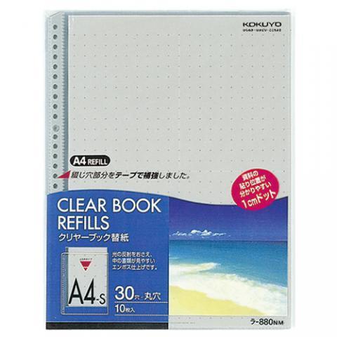 クリヤーブック替紙(カラーマット) A4タテ 2・4・30穴対応 グレー 10枚