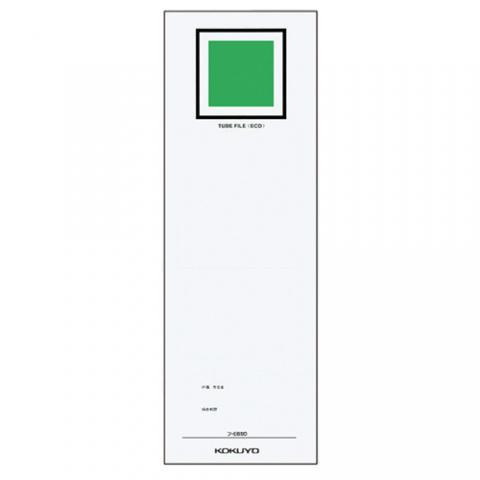 チューブファイル(エコツインR)用背見出し紙 フ-RT680用