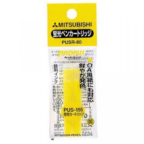 プロパス蛍光ペン専用カートリッジ 黄インク 2本入