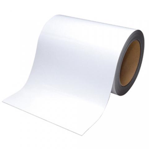 マグネットロール 白 幅200mm×10m巻