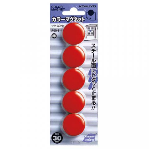 カラーマグネット φ30×7mm 赤 5個入