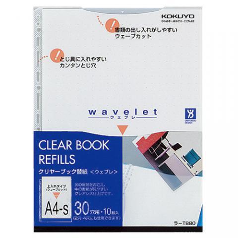 ◆クリヤーブック替紙(ウェブレ) A4タテ 2・4・30穴 10枚