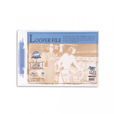 ルーパーファイル A4ヨコ 100枚収容 青