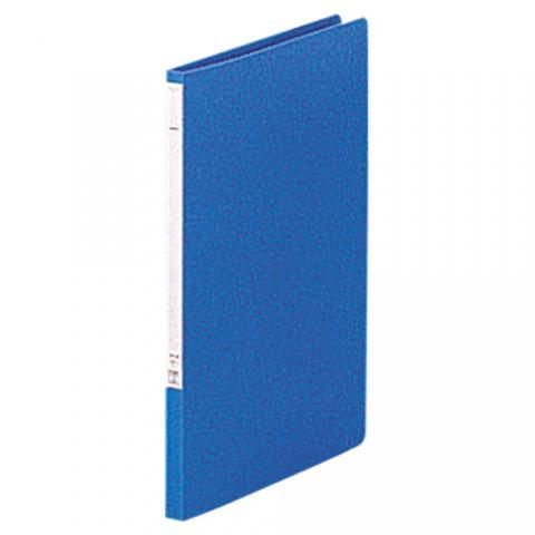 パンチレスファイルZ式 A4タテ 120枚収容 藍
