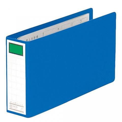統一伝票用ファイル 片開き B4長辺1/3 2穴 40mmとじ 青
