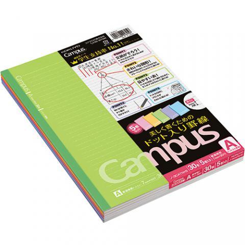 キャンパスノート(ドット入罫線・カラー表紙)セミB5 A罫 5冊パック