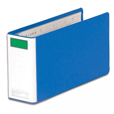 統一伝票用ファイル 片開き B4長辺1/3 オレフィン貼表紙 2穴 50mmとじ 青