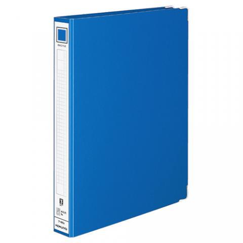 リングファイル 色厚板紙 A4タテ 2穴 リング内径30mm 青