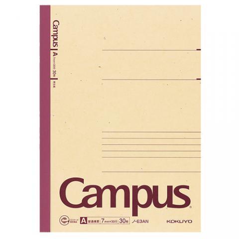 再生紙キャンパスノート セミB5 A罫 30枚