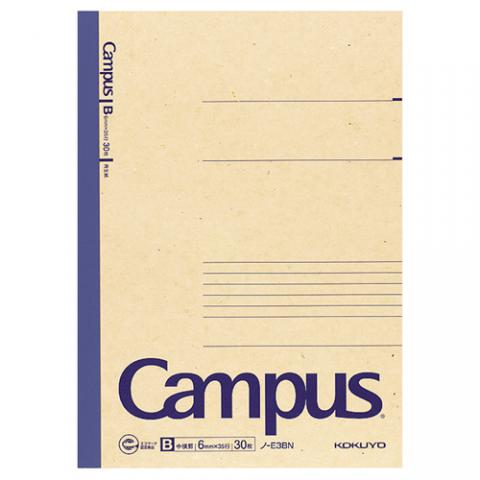 再生紙キャンパスノート セミB5 B罫 30枚