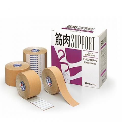 ミリオン筋肉サポートテーピング4箱セット