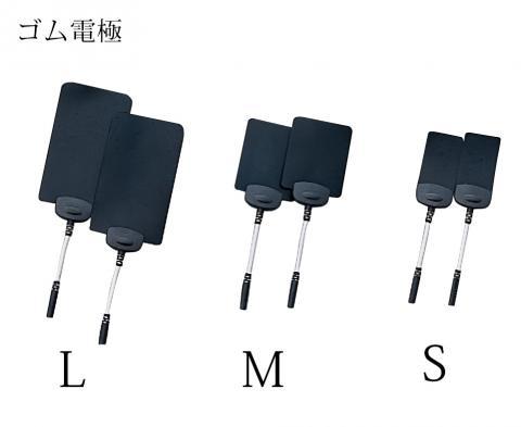 ゴム電極(S・60×30mm・黒・2枚)