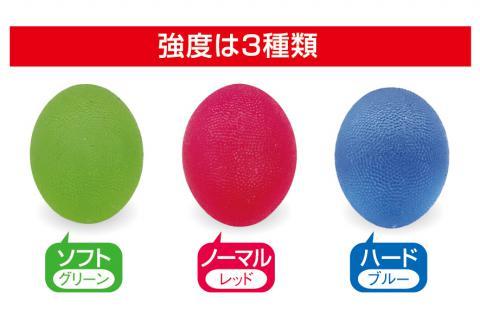 bonboneトレーニングエッグ 握力トレーニング用品