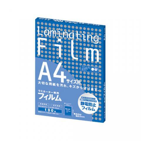 ラミネーター専用フィルム 100μ A4 220×307mm 100枚入