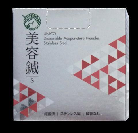 ユニコ 美容鍼 S 240本入り(ユニコ)