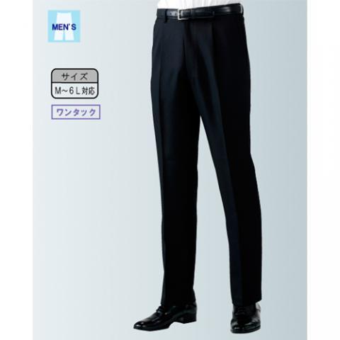 【ほねつぎ用】メンズパンツ GV7501-1