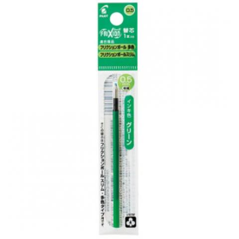 フリクション多色ボールペン替芯 LFBTRF 0.5mm グリーン 1本入×10パック