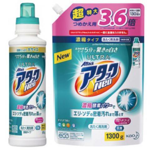 花王 衣料用液体洗剤 ウルトラアタックNeo(本体大610g+詰替超特大)セット