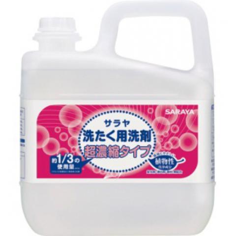 サラヤ 洗たく用洗剤 超濃縮タイプ 5L