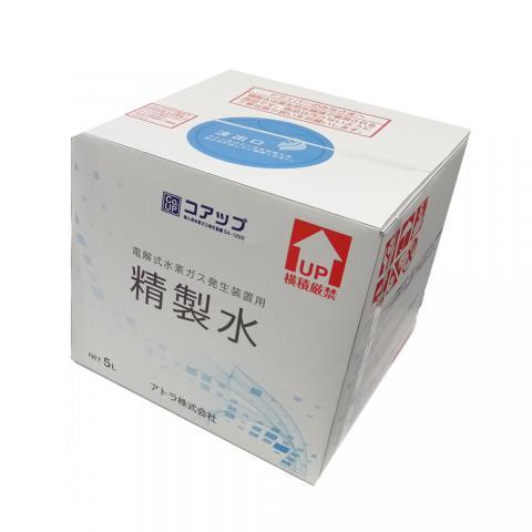 精製水20L_吸入用水素ガス発生装置コアップSA-1200専用