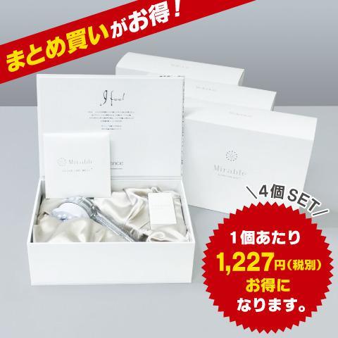 【4個まとめ買い】ミラブルplus