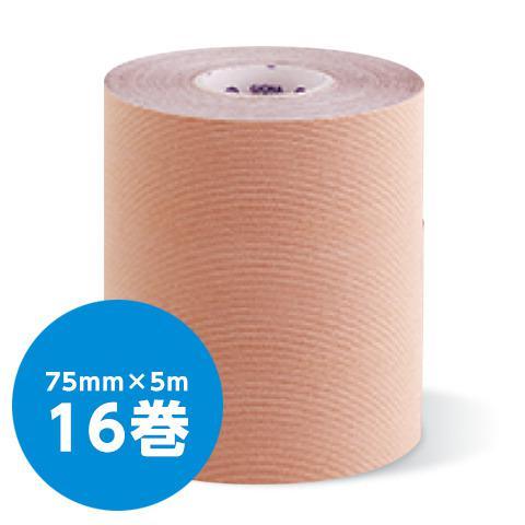 キネシオロジーテープ_伸縮テーピング テープ幅75mm×長さ5m(16個入/箱)(GIONA SPORTS)