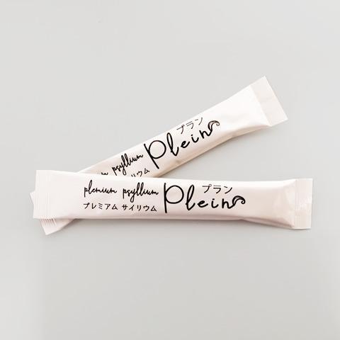 【お試し9袋】プレミアムサイリウム プラン