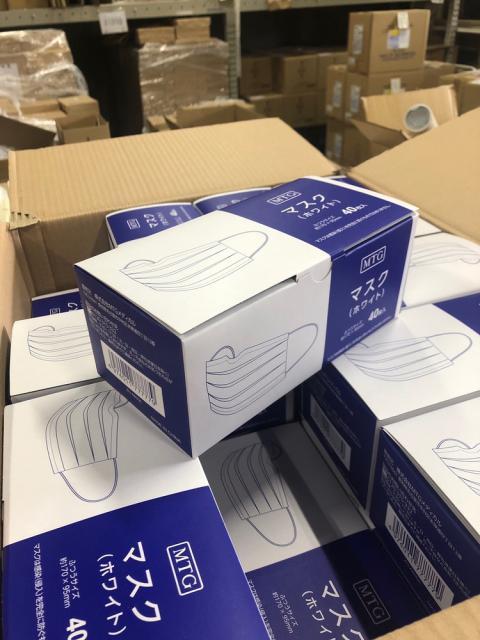 3層構造不織布衛生マスク 1箱40枚入り