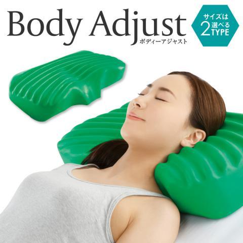 肩こり・首の痛み対応枕 BODY ADJUST