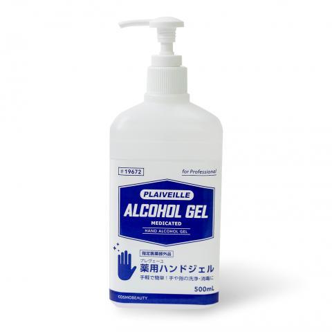 《3本購入で1本おまけが付いてくる》薬用ハンドジェル(手指の洗浄・消毒)500mL【アルコール濃度78.85% 指定医薬部外品】