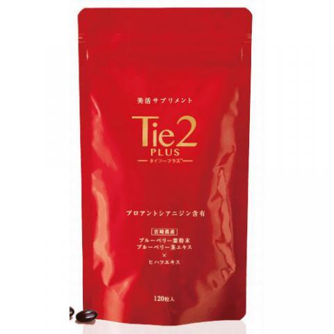 美活サプリメント Tie2PLUS