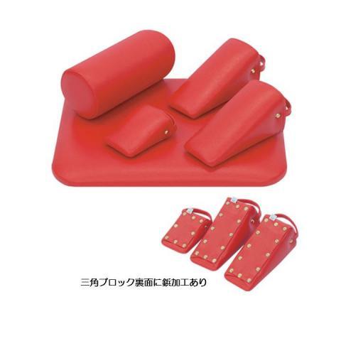 鋲型ブロックセット(高田ベッド)