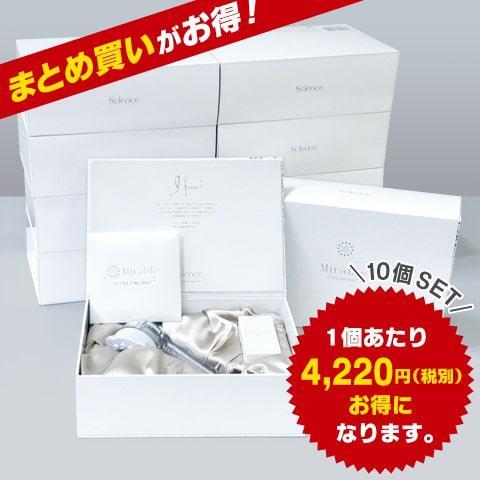 【10個まとめ買い】ミラブルplus