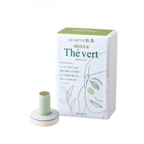 はじめてのお灸 緑茶のかほり 150点入<注文2個単位>