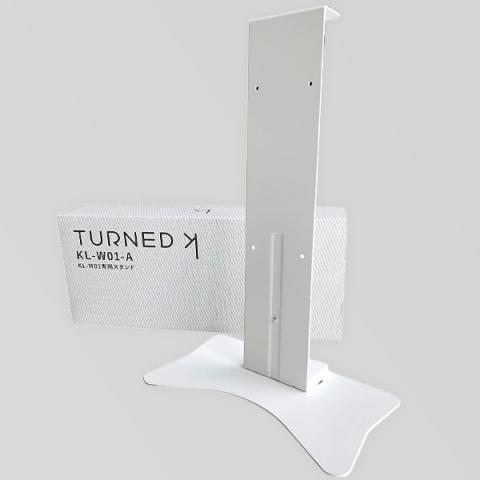 ターンド・ケイ専用スタンド KL-W01/W02対応(カルテック)