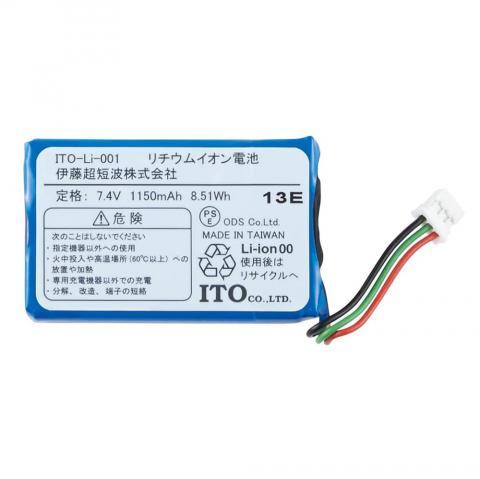 リチウムイオン充電池 ESPURGE・オステオトロンⅤ