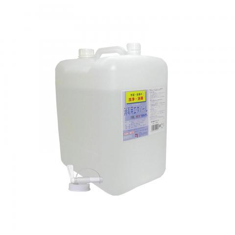 消毒用エタノールMIX 10L(兼一薬品)<注文1ケース2本単位>