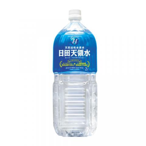 日田天領水 2L×10本入