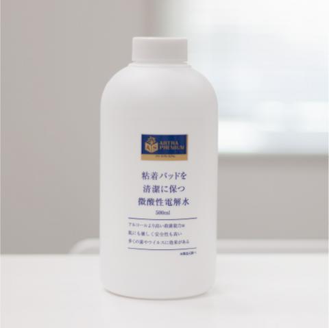【楽トレ】微酸性電解水 500ml 詰替え用(粘着パッド専用除菌液)